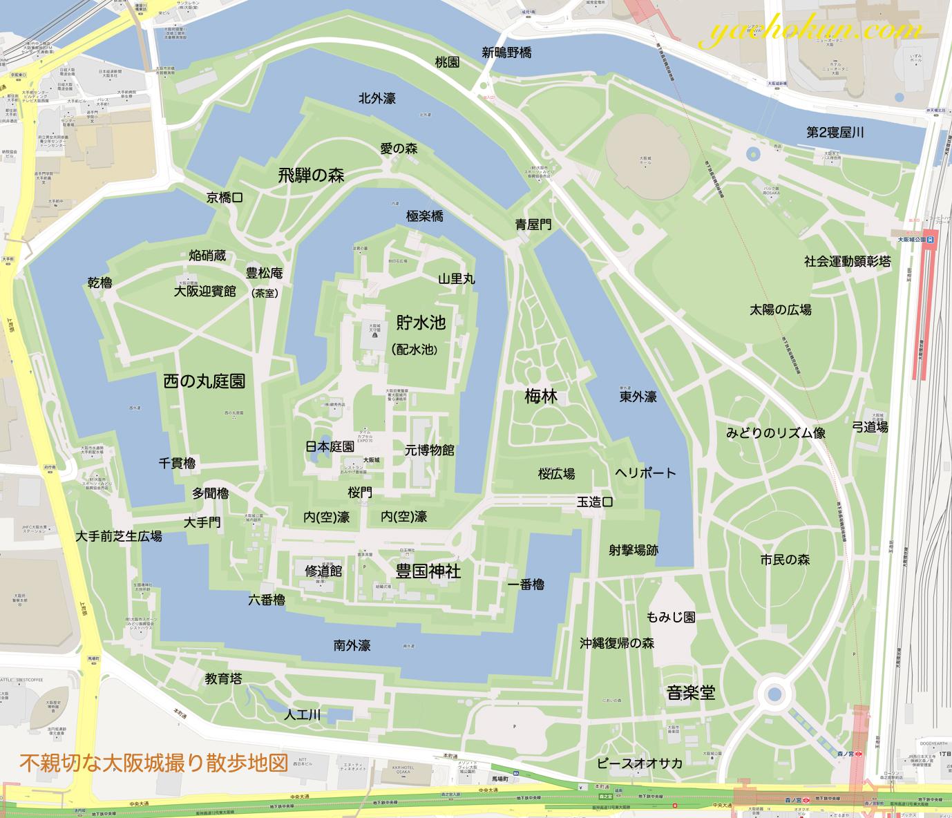 大阪城公園の野鳥散歩地図